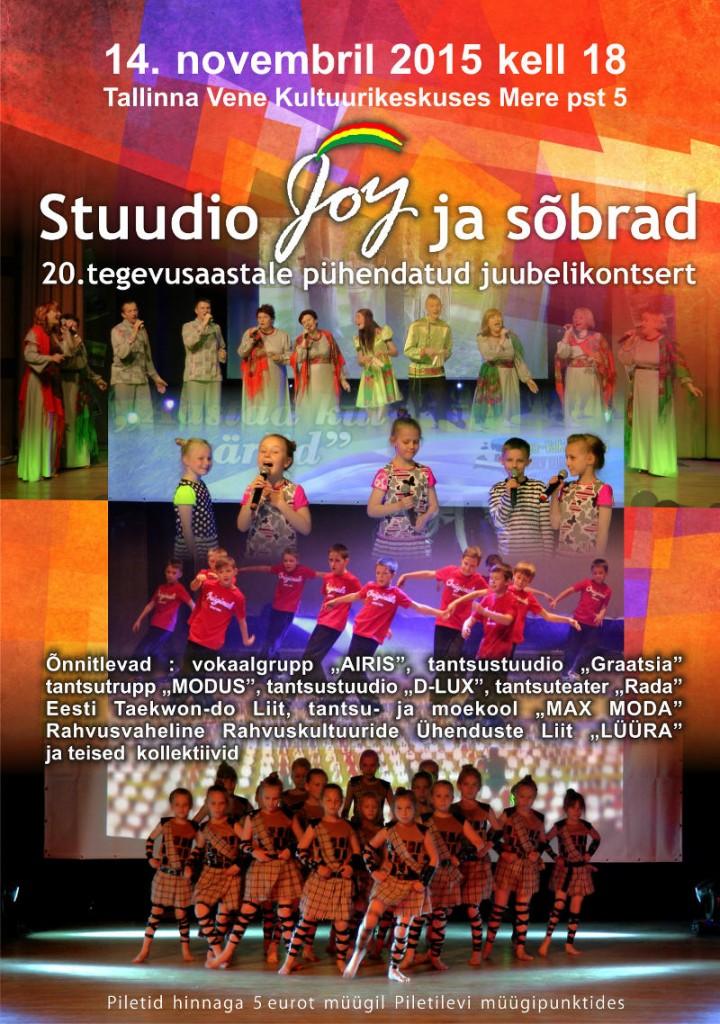 JOY_JA_SÕBRAD_2015_web