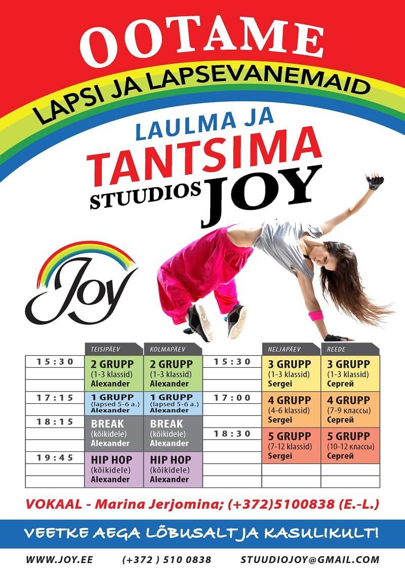 VALGA Stuudio 'JOY'  2016/2017